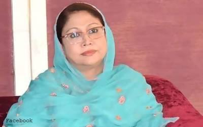 سابق صدر آصف علی زرداری کو ضمانت مل گئی لیکن ان کی بہن فریال تالپور کا کیا بنا؟ خبر آگئی