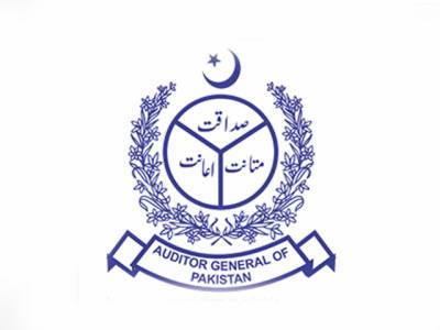 آڈیٹر جنرل آف پاکستان کے کراچی، اسلام آباد میں بڑے تقرر و تبادلے