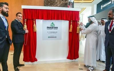 پاکستان پراپرٹی شو کی کامیابی درحقیقت متحدہ عرب امارات میں مقیم پاکستانی کمیونٹی کی کامیابی ہے: ذیشان علی خان