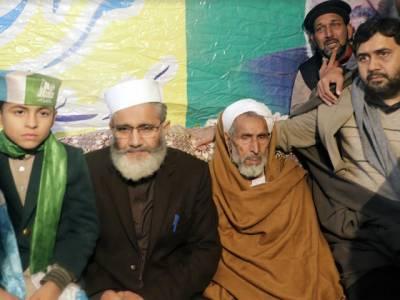 پنجاب میں غنڈوں اوربدمعاشوں نےباقاعدہ گینگ بنارکھےہیں،جماعت اسلامی کےتین کارکنوں کاخون ضائع نہیں جائے گا:سراج الحق