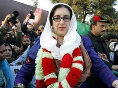 بے نظیر بھٹوکے یوم شہادت پرلیاقت باغ راولپنڈی میں منعقدہ جلسہ عام کی بھرپور تیاریاں شروع