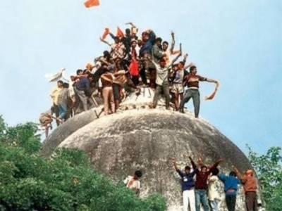 بابری مسجد کیس فیصلہ،بھارتی سپریم کورٹ نے تمام نظرثانی درخواستیں مسترد کردیں