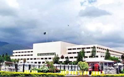 ایم کیوایم نے پاکستان کے صوبوں کی تعدا د 4 سے بڑھا کر کتنے کرنے کا مطالبہ کر دیا ؟ بڑی خبر آ گئی ، بل قومی اسمبلی میں جمع