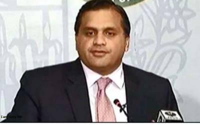 مودی کو اقلیتوں کے حقوق پر لیکچر دینا زیب نہیں دیتا، ترجمان دفتر خارجہ