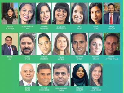 برطانوی انتخابات میں 15 پاکستانیوں سمیت 24 مسلم امیدواروں کی تاریخی فتح