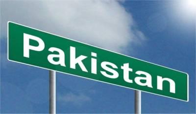 مزید 406 ملین ڈالر کا قرض، پاکستان نے ایک اور معاہدہ کرلیا
