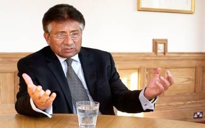 سابق صدر پرویز مشرف کیخلاف خصوصی عدالت کو کارروائی سے روکنے کیلئے لاہورہائیکورٹ میں متفرق درخواست دائر