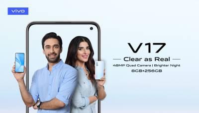 بہترین کیمرے اور iView ڈسپلے، ویوو کا نیا سمارٹ فون V17 پاکستان میں دستیاب، صارفین کیلئے خوشخبری آگئی
