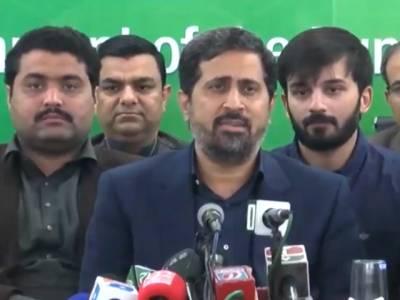 ہسپتالوں کے تحفظ کیلئے بل لا رہے ہیں،حسان نیازی پہلےحفیظ نیازی کابیٹابعدمیں عمران خان کابھانجاہے:فیاض الحسن چوہان