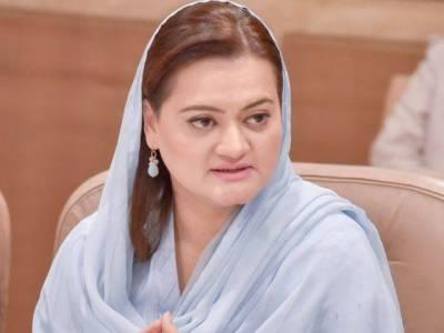 نااہل حکومت نے ملک کو بدترین حالات کی دلدل میں دھکیل دیا،عمران صاحب وزیروں مشیروں سمیت استعفی دیں:مریم اورنگزیب