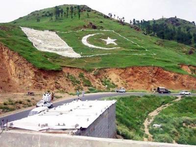 پاکستان دنیا بھر کے سیاحوں کیلئے پُر کشش قرار,برطانوی ٹریول میگزین کا 2020 میں سیاحوں کو پاکستان کی سیر کا مشورہ