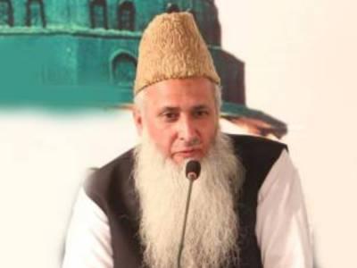 مودی کی متعصب پالیسیوں کے باعث ہندو ستان میں مسلمانوں پر زمین تنگ ہو گئی:حافظ عبدالغفارروپڑی