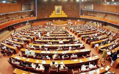 بھارتی متنازعہ شہریت ترمیمی بل کیخلاف پاکستان کا بڑا اقدام