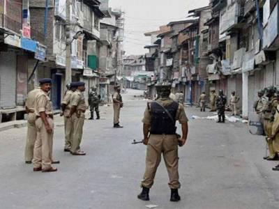 مقبوضہ کشمیر میں کرفیو کا 135واں روز، بھارتی فوج نے مزید 3 نوجوانوں کو شہید کردیا