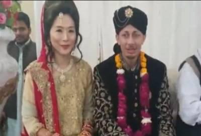 پاکستانی لڑکے کی محبت میں گرفتار جاپانی خاتون فیصل آباد پہنچ گئی