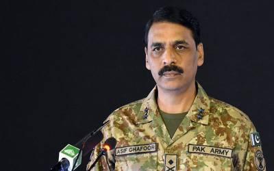 'پاک فوج ادارہ نہیں خاندان ہے، اندرونی و بیرونی دشمنوں کو بھرپور جواب دیں گے' ڈی جی آئی ایس پی آر نے واضح اعلان کردیا