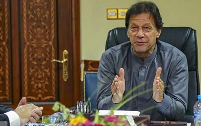 بڑی خبر، پاکستان نے ایسا کام کر کے 16 کروڑ ڈالر کما لیے جس کا آج تک کسی نے سوچا بھی نہ تھا