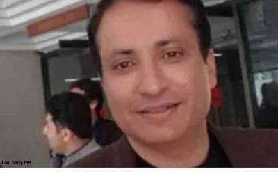 """""""جب بھی کو ئی ڈی جی نیب پشاور میٹر و کی تحقیقات مکمل کرنے لگتا ہے تو اسے۔۔۔""""محسن رانجھا نے حکومت پر بڑا الزام عائدکردیا"""