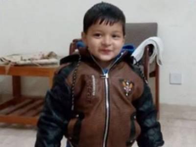 اسلام آباد سے اغوا ہونے والے 4 سالہ معصوم بچے کی لاش ایسی حالت میں برآمد کہ آپ بھی تڑپ اٹھیں، ملزم کون ہے اور اغوا کیوں کیا ؟ تفصیلات سامنے آگئیں