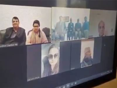 مسلم لیگ ن کا ویڈیو لنک پر ہنگامی اجلاس،شہباز شریف نے پارٹی رہنماؤں اور کارکنوں کو بڑا حکم جاری کر دیا