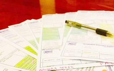 حکومت نے عوام کو ایک اور جھٹکادیدیا،بجلی ایک روپے 56 پیسے فی یونٹ مہنگی