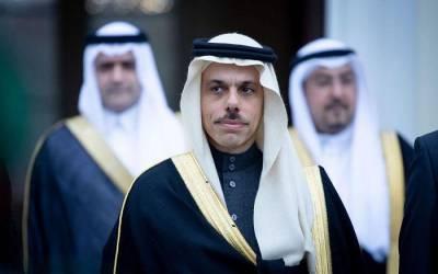 شاہ محمود قریشی سے سعودی وزیرخارجہ کی ملاقات،باہمی دلچسپی کے امور،دوطرفہ تعلقات پر تبادلہ خیال