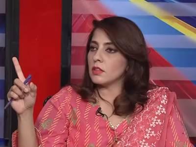 ''عمران خان کا معیار یہ ہے کہ وہ میسج کرکے ۔۔۔''پیپلز پارٹی کی رہنما پلوشہ خان نے وزیر اعظم کے بارے ناقابل یقین بات کہہ دی