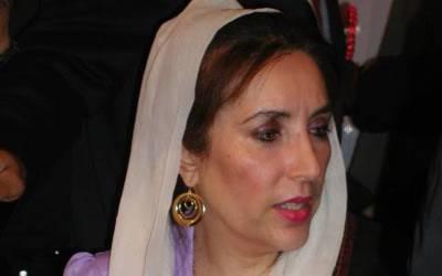 شہید بے نظیربھٹو کی بارہویں برسی آج،جائے شہادت پر جلسہ ہوگا