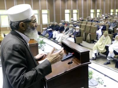 اسلام آباد میں سیاسی دھند سے عوام،حکومت اور ادارے سب پریشان ہیں: سینیٹر سراج الحق