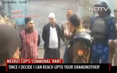 مسلمانوں کو اذیت دینے کیلئے مودی سرکاراور انتظامیہ کاگٹھ جوڑبے نقاب ہوگیا