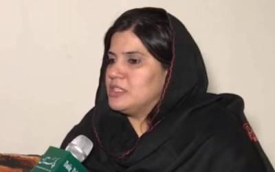 آج بھی کاشانہ کی فضا بچیوں کی آہ وپکارسے گونج رہی ہے،حکومتی رپورٹ پر افشاں لطیف کا ردعمل بھی آگیا
