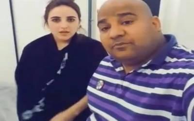 'جو سب کی ویڈیوز لیک کرتی ہے اب ہوگی اس کی اپنی ویڈیو لیک ' وہ پاکستانی جس نے حریم شاہ کی ویڈیو لیک کرنے کا اعلان کردیا، سیلفیاں جاری کردیں