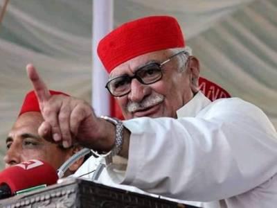 آئین پر عملدرآمد کے سوا ملک کسی صورت ترقی کے منازل طے نہیں کر سکتا:اسفندیار ولی خان
