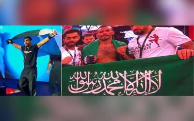 کمبٹ فیڈریشن 33 کے تحت مکسڈ مارشل آرٹس مقابلے، عبداللہ القحطانی نے پاکستان کے ضیاء مشوانی کو ہرا دیا