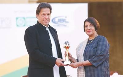 یو بی ایل نے ہٹرک کر لی ، پاکستان سٹاک ایکسچینج میں سال کی بہترین کمپنیزہونے کا اعزاز پھر حاصل کر لیا