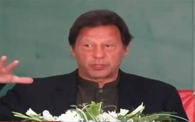 وزیر اعظم نے خواجہ سراؤں میں صحت انصاف کارڈ تقسیم کردیے