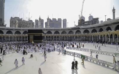 مکہ میں اسلام کے ابتدائی زمانے کی اہم نشانی مل گئی