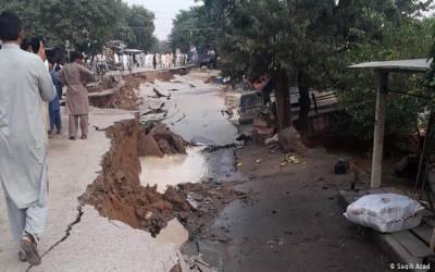 یا اللہ رحم، پاکستان میں چند منٹوں کے اندر 3 زلزلے، ملک ہل کر رہ گیا