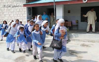کراچی میں موسم سرما کی تعطیلات ختم،بیشتر نجی سکول نہیں کھلے