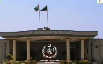 مسلم لیگ ن کے دفترپرچھاپہ مارنے والا ایف آئی اے کا اسسٹنٹ ڈائریکٹر خود ملزم نکلا