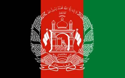 افغانستان میں فضائی آلودگی ، 17 افراد جاں بحق