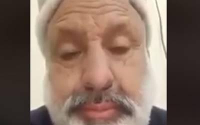 ٹک ٹاک اسٹار حریم شاہ کے والد کاصبر جواب دے گیا،روتے ہوئے ویڈیو پیغام جاری کردیا