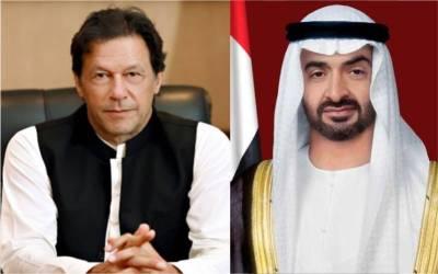 اماراتی ولی عہد نے پاکستان کو 20کروڑ ڈالر دینے کااعلان کردیا