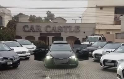 پاکستانی دھڑا دھڑ اوڈی (Audi) گاڑیاں کیوں خرید رہے ہیں؟