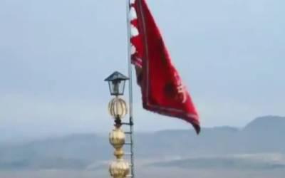 امریکہ کو انتباہ جاری ، ایران نے سرخ پرچم لہرا دیا