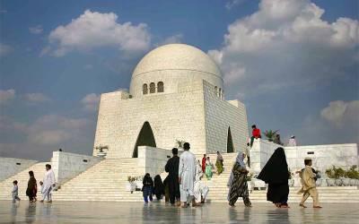 ایران اور امریکہ کے درمیان کشیدگی ، پاکستان نے بھی اقدامات اٹھا لیے ، بڑی خبر آ گئی