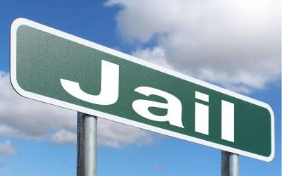 ڈسٹرکٹ جیل کوئٹہ میں سرچ آپریشن ، قیدیوں سے کیا کچھ برآمد ہوا ؟ دیکھ کر انتظامیہ کی آنکھیں بھی کھلی کی کھلی رہ گئیں