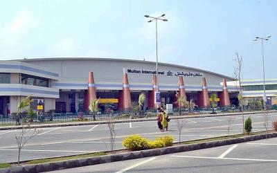 ائیرپورٹ پر کھانسنے پر ایف آئی اے اہلکار نے مسافر کا پاسپورٹ پھاڑ دیا