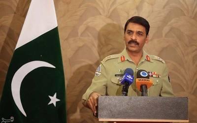 افواہیں ہیں کہ پاکستان امریکہ کے ساتھ ایران کے خلاف جنگ کا حصہ بننے جارہاہے ؟ اس سوال پر ڈی جی آئی ایس پی آر نے جواب دیتے ہوئے عوام اور میڈیا کیلئے پیغام جاری کر دیا