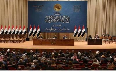 ایران کے اعلان جنگ کے بعد ، عراق نے بھی امریکہ کیخلاف بڑا قدم اٹھالیا